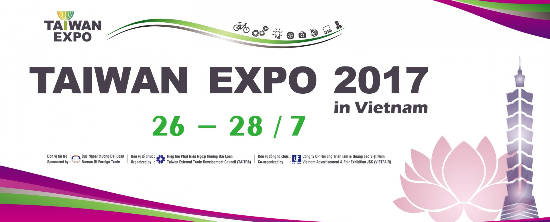 TAIWAN EXPO 2017